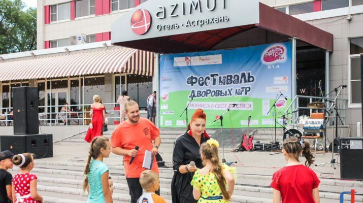 В Астрахани прошел неРЕАЛьный день молодежи!